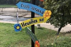 Novi-izgled-keja-na-Vlasini-mural-posvećen-Van-Gogu-putokazi-i-klupice-za-meštane-8