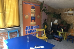 U-Dedinoj-garazi-odrzana-radionica-za-decu-sa-poteskocama-u-razvoju-4