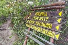 Više-od-100-divljih-deponija-u-sokobanjskim-selima-3