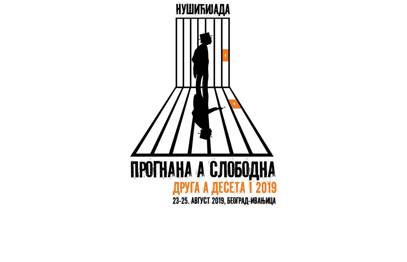 Prognana a slobodna Nušićijada i ove godine u Beogradu i Ivanjici
